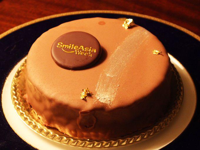 スマイルケーキで子どもたちに笑顔を!