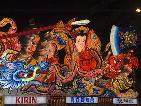 東北六魂祭の最終章は青森県!東北復興の思いを乗せ六祭りが集結!