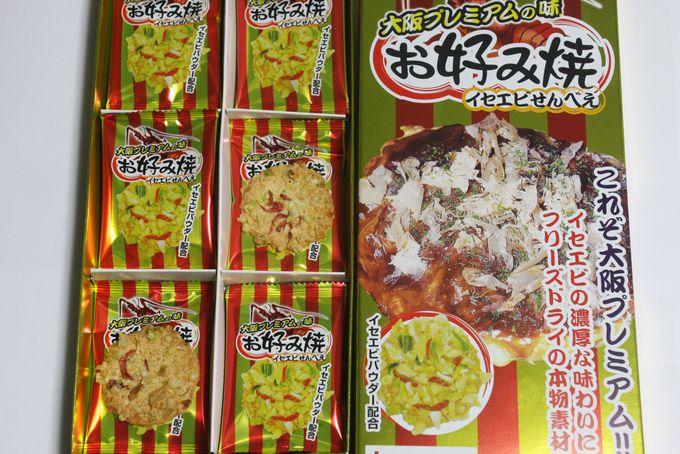 見た目以上のおいしさ「大阪プレミアムの味 お好み焼き」