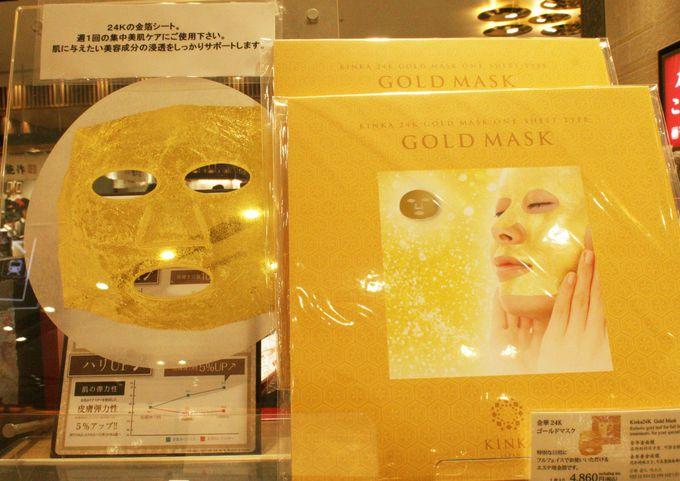 お土産にぴったり?!石川県民大好きみそに金箔マスク、なまこ石けんはいかが?