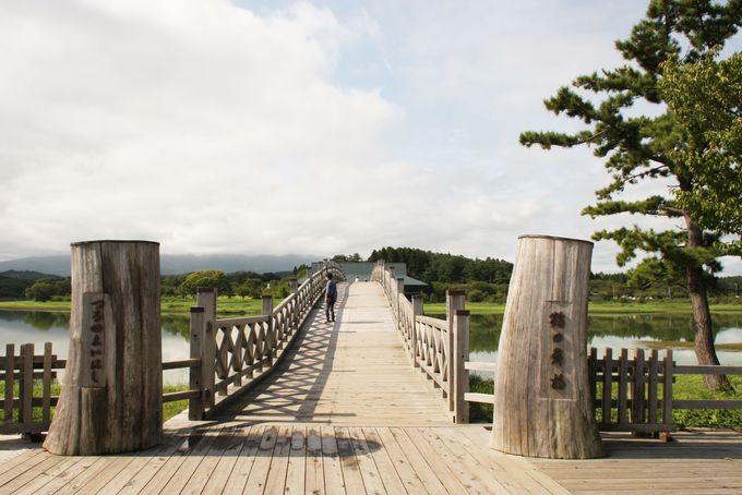 橋を渡ると長生きができる