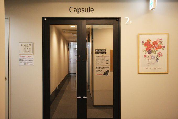 シングル・ツインルームからカプセルまで!多種多様な部屋