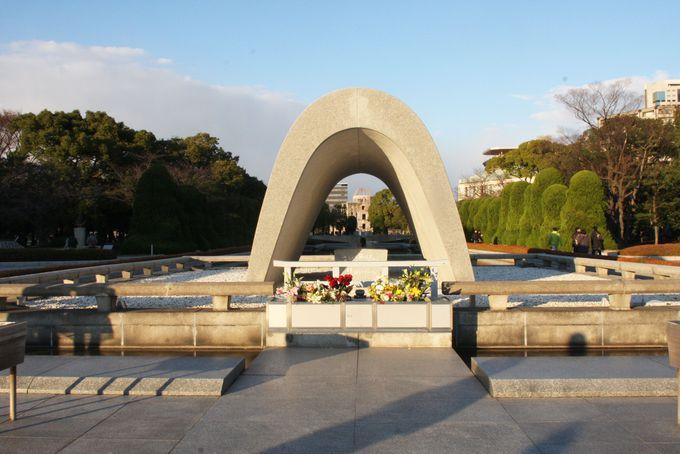 平和記念公園まで徒歩1分!