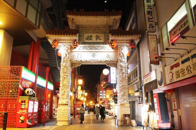 神戸南京町が真横