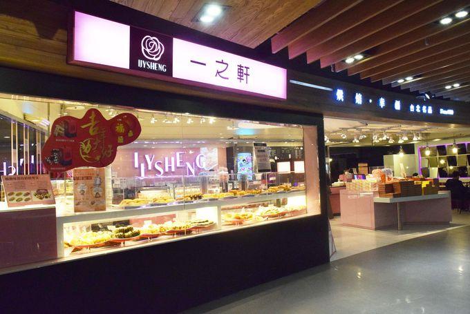 旅行者には台湾桃園空港店が買いやすい