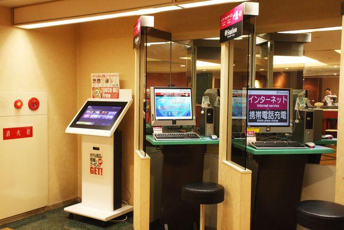 大阪観光情報やクーポンをゲット!