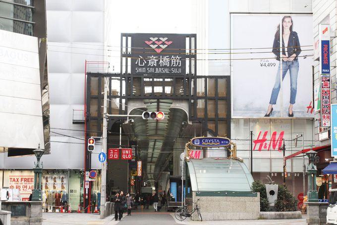 ショッピング・グルメのメッカ「心斎橋筋商店街」まで徒歩5分強!