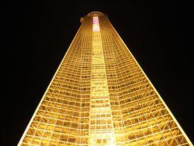 山口・海峡ゆめタワーで関門海峡の夕焼け・夜景を一望!