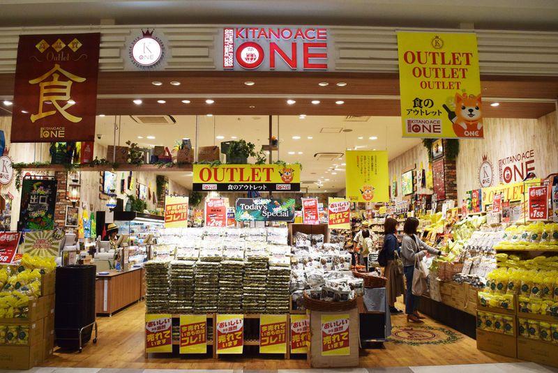 世界中・日本中の感動食品をスペシャルプライスで