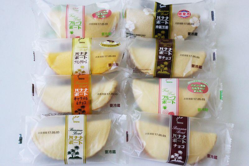 秋田限定のバナナボートとまるごとバナナの違いとは?たけや製パン