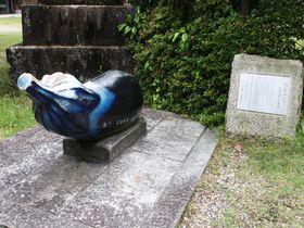 京都・海住山寺の五重塔が美しい!なすに腰かけたら良縁成就も!?
