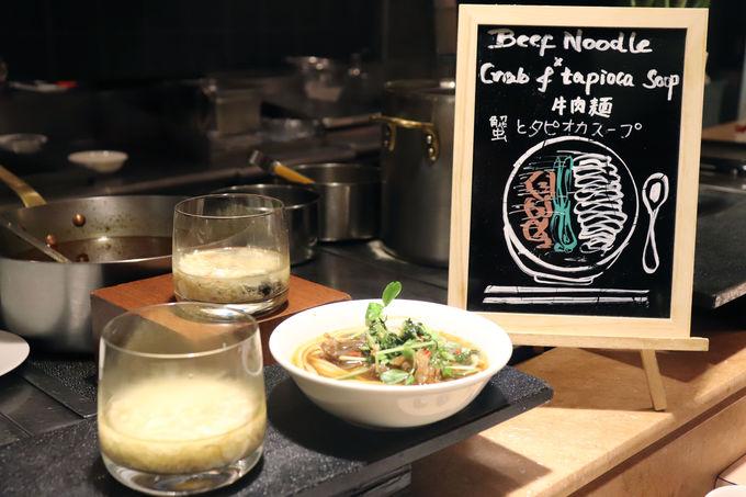 ずわい蟹と台湾料理のコラボメニュー