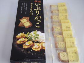 秋田県人もうまさに納得!秋田駅で買えるお土産10選!