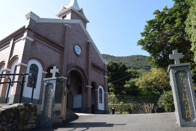 日本最初の霊泉地「井持浦教会」