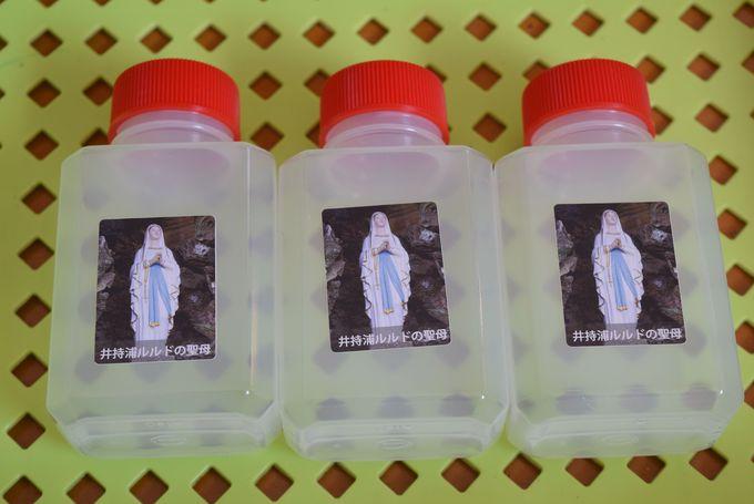 聖地ルルドの聖泉の水をもとめて
