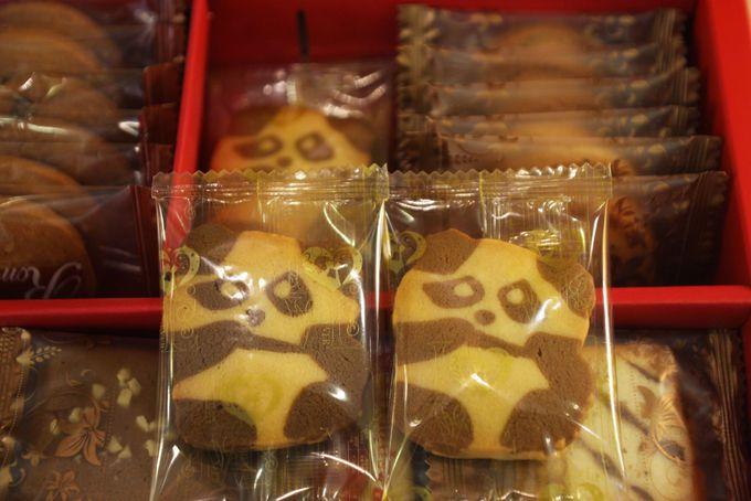 キュートなパンダクッキーやCD餅も!