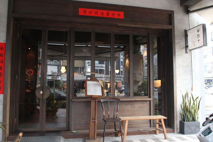 半九十茶屋はMRT美麗島駅から徒歩3分!