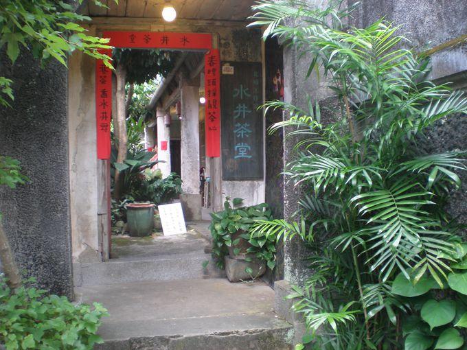 日本式古民家を改築した水井茶堂