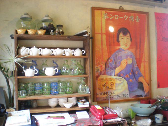 お土産の茶器も古風でオシャレ