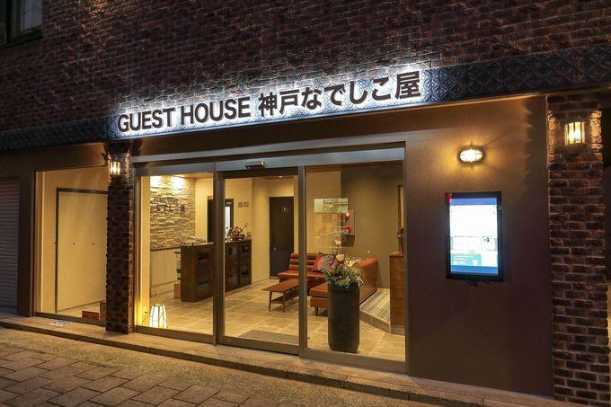 神戸南京町のド真ん中にあるリーズナブルなホステル