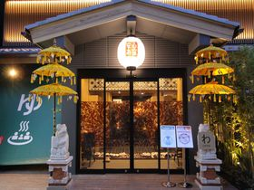 365日同一料金200の無料サービス!京都・豪華カプセルホテル「安心お宿」