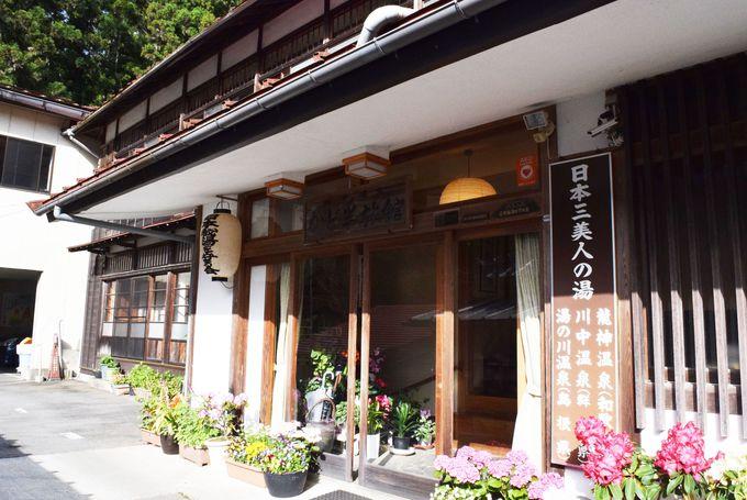 日本三大美人の湯、唯一の一軒宿