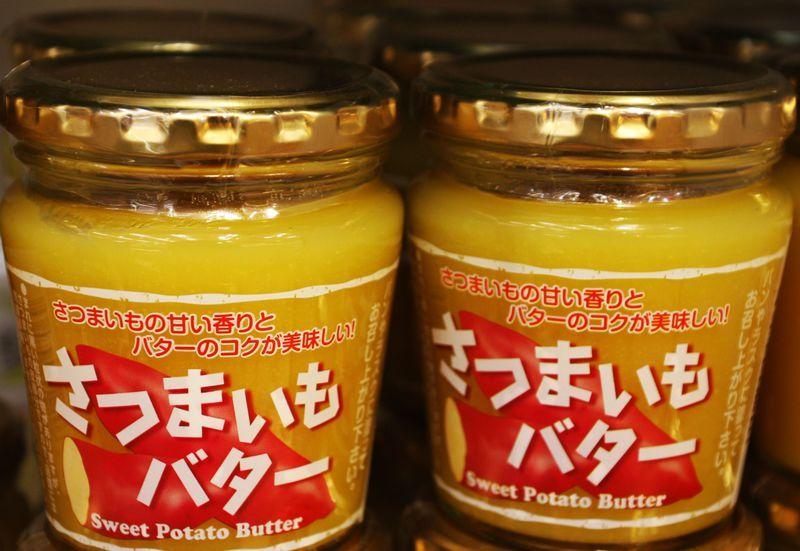 さつまいもバターで手軽にスウィートポテトパン!