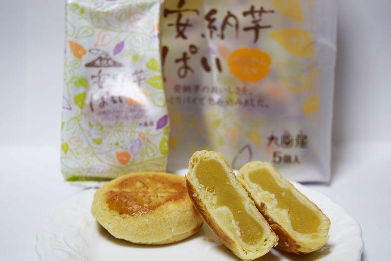 鹿児島空港で買いたい芋のお土産7選!うま芋んはサツマイモお菓子