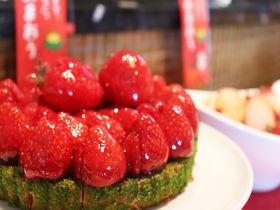 いちごの王様あまおう食べ尽くしのスイーツブッフェ!スイスホテル南海大阪