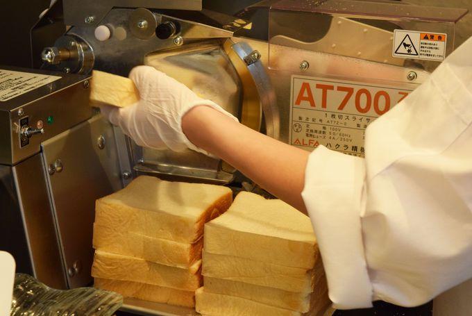 食パンは月額制カードでお得にゲット!クリームパンは至福の味わい