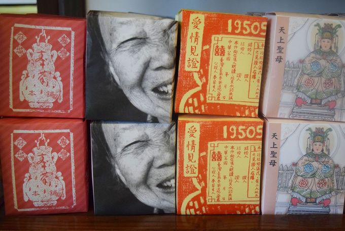 1階:台湾グルメが購入できるフロア