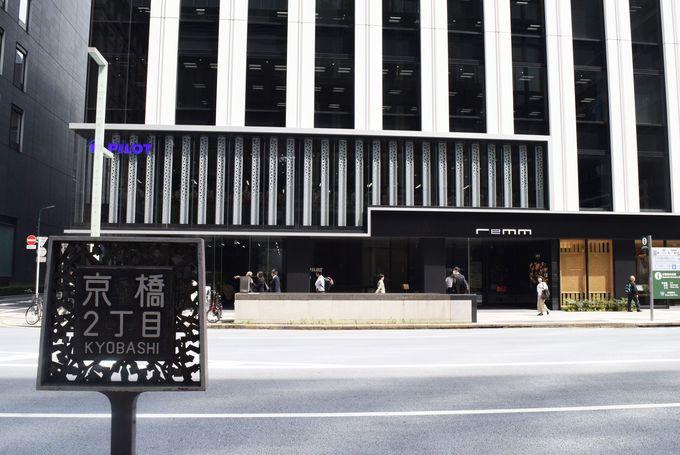 京橋駅すぐ、東京駅、銀座駅も徒歩圏内