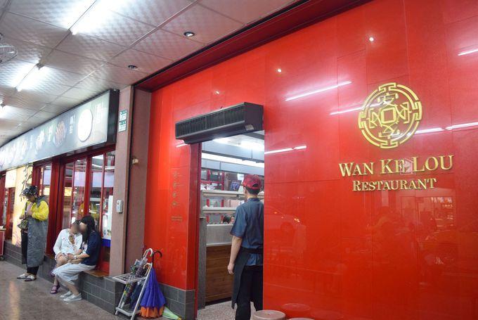 台湾人に人気のレストラン