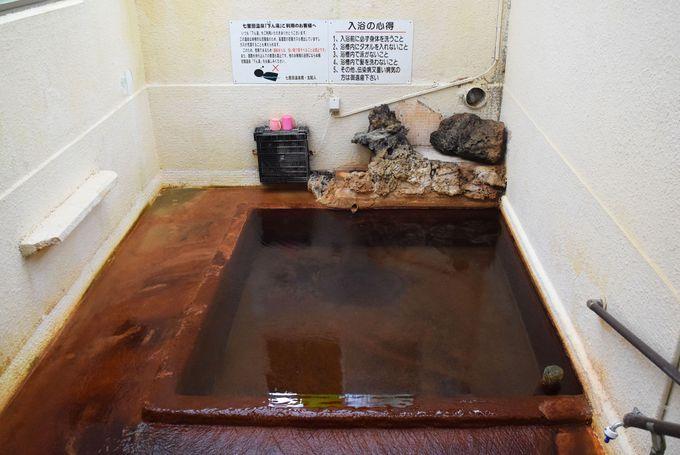 恐ろしいほど泡まみれ!七里田温泉 下湯