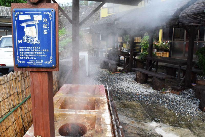 別府名物地獄蒸しができる湯治の宿 大黒屋。鉄輪むし湯は半額で利用可能!