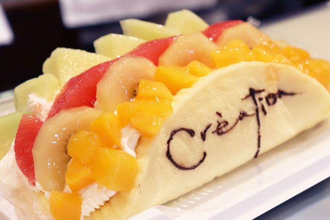 バナナボートプレミアムはカフェで食べられる!