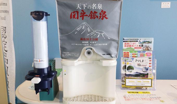 関平鉱泉水はドライブスルーで購入できる!