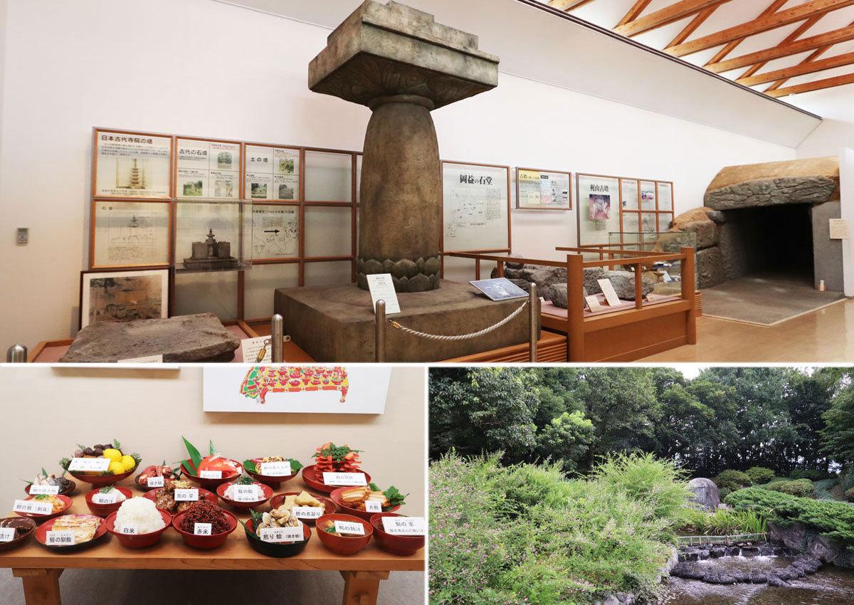 1日目午前〜ランチ:因幡万葉歴史館、大榎庵(ピンクカレー)