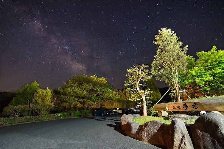 2日目午後〜夜:とうふちくわの里ちむら、因州中井窯、鹿野温泉お宿夢彦