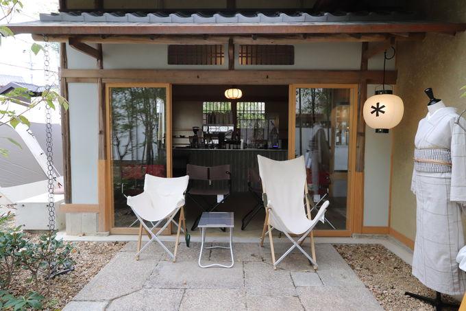 アウトドアと京都の雰囲気を同時に感じるスノーピークカフェ