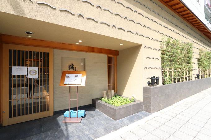 大阪駅周辺でゆっくりお茶を楽しみたいなら