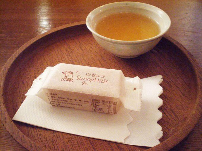 カフェスペースで試食!「but.we love butter」「微熱山丘(サニーヒルズ)」