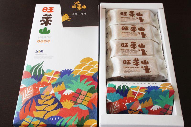 台湾のお土産で人気のパイナップルケーキ9選!おすすめは専門店にあり