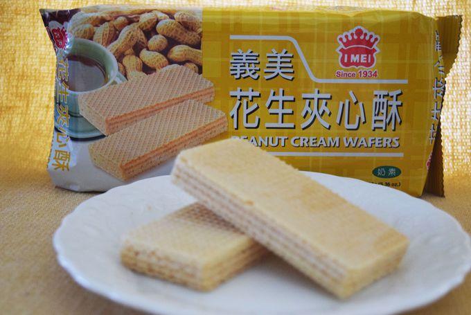 台湾人の小腹満たしはウェハースのお菓子