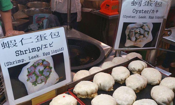 辛いもん大好きな人必見!海鮮饅頭