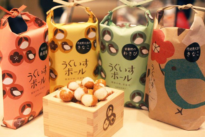関西で昔から愛されている「うぐいすボール」の進化系!