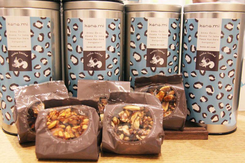 50種類以上ものおしゃれ珍味に日本初のプラリネ専門店