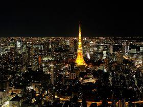 六本木で愛を語る!?夜景キラキラ「六本木ヒルズ展望台」は年間パスポートがおトク
