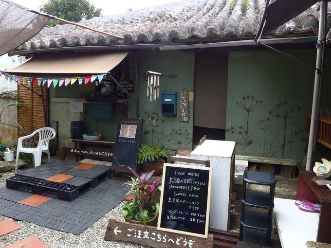 石積みの塀の中にカフェが!