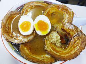 数量限定で復刻!北海道旭川市・蜂屋のビッグな「炙りチャーシューメン」
